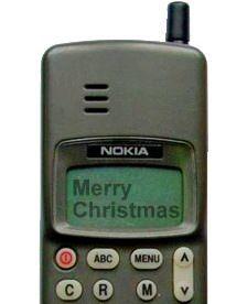 Premier SMS émis
